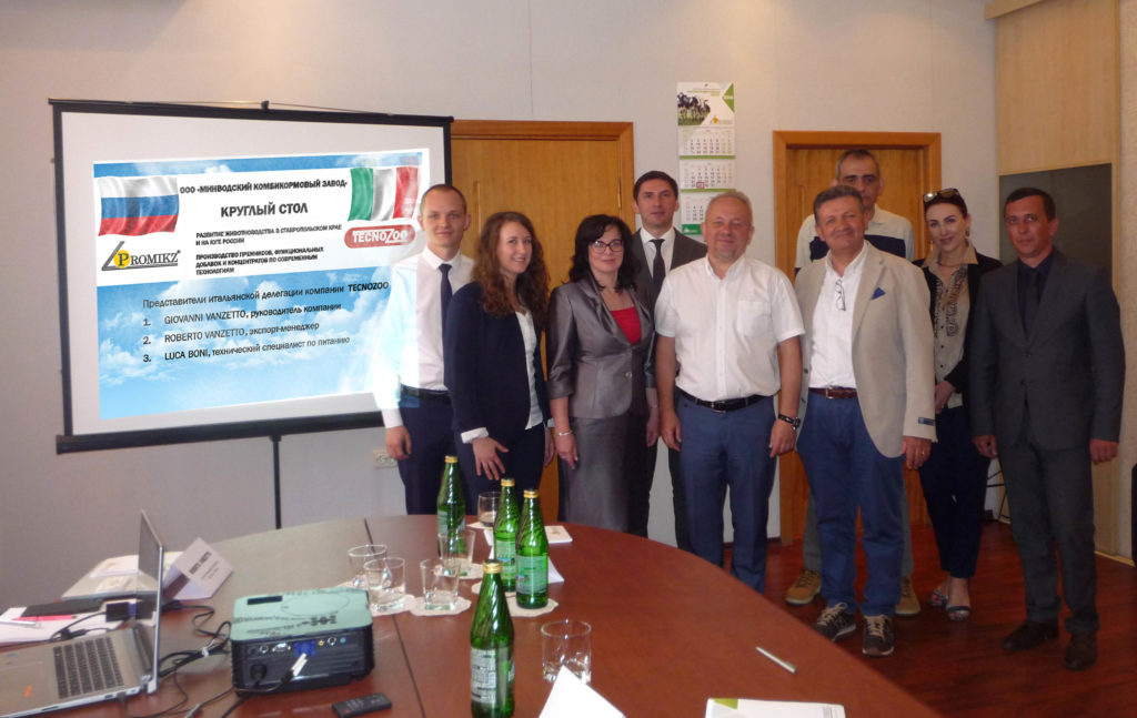 На базе Минводского комбикормового завода прошёл Круглый стол с итальянской делегацией компании TechnoZoo