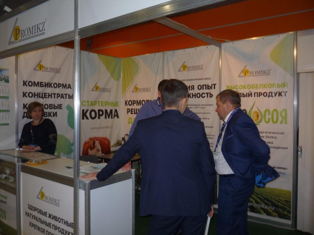 Минводский комбикормовый завод на выставке  «Зерно. Комбикорма. Ветеринария. 2019»
