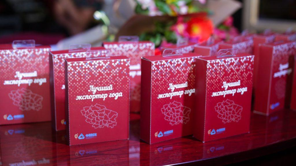 Минводский комбикормовый завод получил высшую награду в номинации «Лучший экспортер сельскохозяйственной продукции».