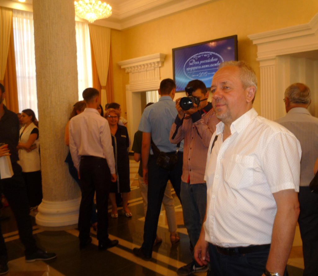 Победителем конкурса «Лучший предприниматель года» стал генеральный директор Минводского комбикормового завода Беленко Сергей Александрович