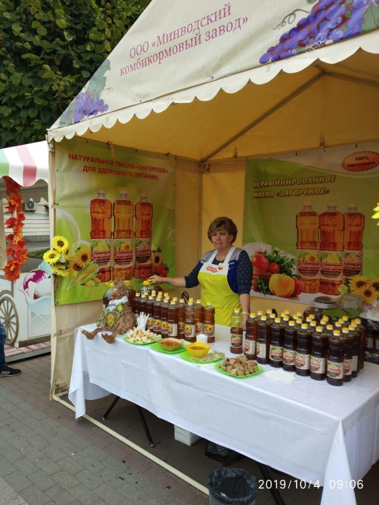 Натуральное растительное масло «Загорское» на фестивале вина в Кисловодске разошлось на «ура»!