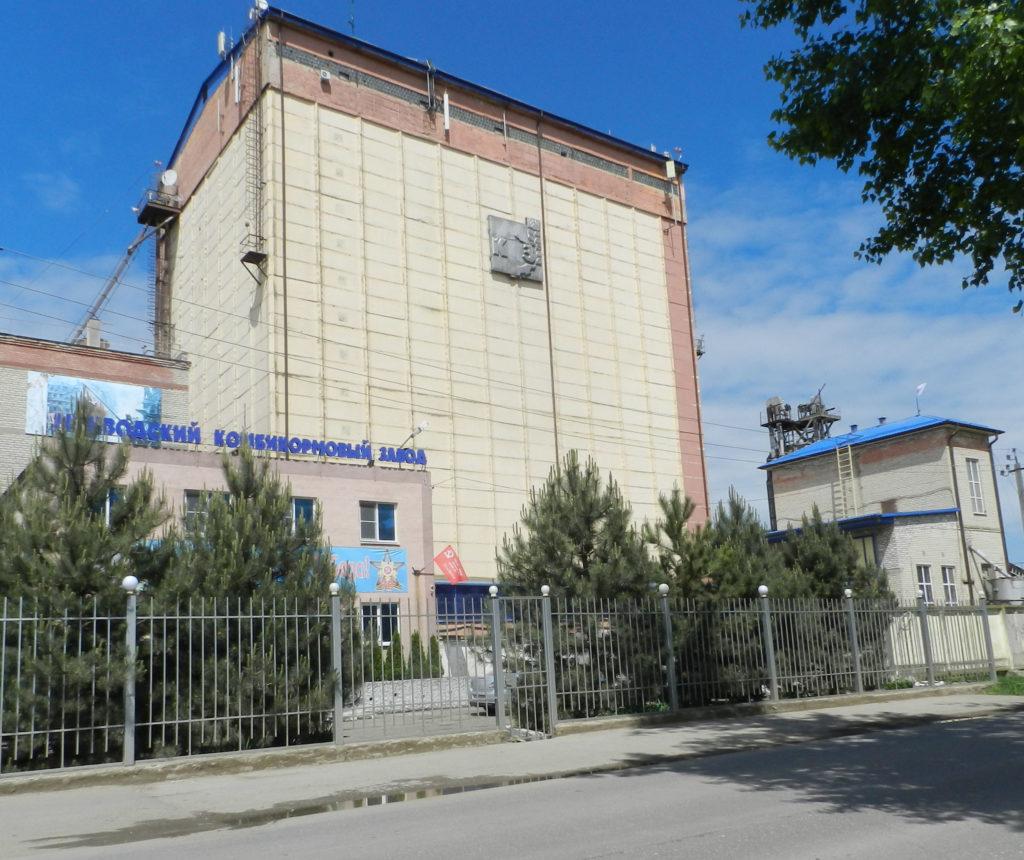Минводский комбикормовый завод работает в обычном режиме.