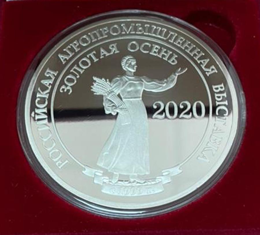Серебрянная медаль на выставке «Золотая осень» за Стартерный комбикорм Промикз® Бэби